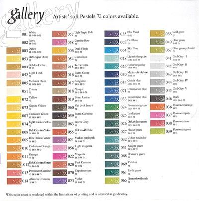 چارت رنگی پاستل گچی 48 رنگ گالری