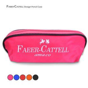 جامدادی تک زیپ طرح فابر کاستل FABER-CASTELL Design Pencil Case