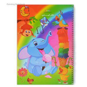 دفتر نقاشی فیلی