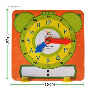 ساعت آموزشی وایت بردی Learning-Clock