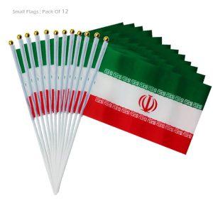 پرچم کوچک ایران